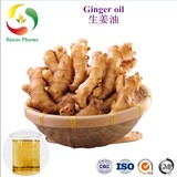 生姜精油,Bulk pure ginger essential oil for food additives