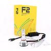 F2 Car Lamp LED Headlight Good Focus High Bright 72W H7
