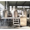 1000L beer brewery system
