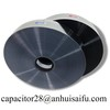 Aluminum metalized polyester film capacitor grade