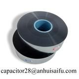 5micron Aluminum metallized BOPP capacitor film