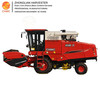 CHMC 4LZ-8B1 Grain Combine wheat& rice Harvester