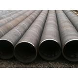 API 5L Spiral Steel Pipe   Liquid Gas Transportation Welded Steel Pipe For Sale
