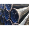 Large Diameter Spiral Steel Pipe  SSAW Steel Pipe  Carbon Steel Seamless Line pipe