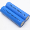 ICR18650 Lithium ion battery 3.7V 2000mAh Cell Used For Power Tool, E-Scooter