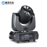 B60 Multicolor RGB  DMX512  60w  LED Moving Head Beam Light Stage Light for Disco Bar Mobile DJ