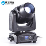 G150A 150w LED Moving BSW Lamp  DMX 512 Moving Head Light for Stage  DJ Party