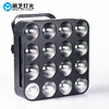 b400 COB LED Blinder Light Matrix  16*30w RGB  Light  Stage Light