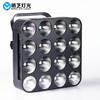 b400 COB LED Blinder Light Matrix  16*30w RGB  Light  Stage Light