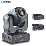 Pro 60W II 60W Spot Gobo Moving Head Light 4 Prism 9/15CH Mode to party use