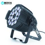 P1815 Guangzhou Professional Disco dj DMX 18pcs10w 5in1 Par Light for dj Lighting Effect Equipment