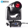 200w Led moving head beam light gobos 200w DMX-512 professional dj stage party show lighting