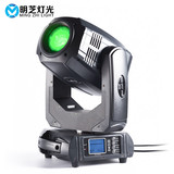 G200B Beam moving SPOT Head Light With CE FCC and RoHS Strobe party dj Light