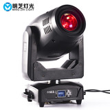 G200F Moving Head Light Stage Gobos DMX-512 Moving Grow Beam Dj Light led disco stage for dj disco club party wedding