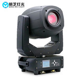G230W SPOT Beam ZOOM LED Moving Head Light DMx-512 Christmas DJ Lights Led Stage Dj Disco light
