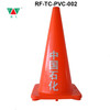 70CM Height 100% New PVC Traffic Cone