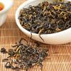 Organic Jinjunmei Golden Eyebrow Black Tea High Mountain Black Tea