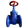 Non-rising stem cast iron gate valve