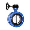 D341X-16 flange butterfly valve