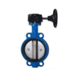 D371X-10  worm gear wafer butterfly valve
