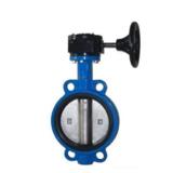 D371X-10  worm gear wafer butterfly valve