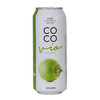 100% Pure Coconut Water - VIO Brand