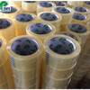 Sell premium BOPP packaging tape, carton sealing tape