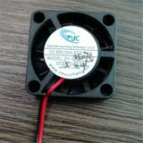 2507 dc 3v 5v 12v mini computer cooling fan