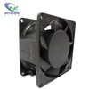 Industrial 8038 Ventilation Cooling Fan