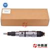 Buy Diesel Fuel Injector 0 445 120 236 BOSCH Fuel Injector