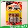 Made In China Hot Selling Dry Battery 3G Power Battery