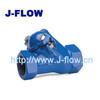 CV48S ball check valve