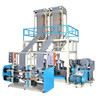 ABA 2layer co-extrusion film blowing machine