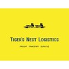 Tiger's Nest Logistics