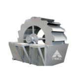 Impeller sand washing machine High-efficient Sand Washing Machine