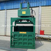 Hydraulic Vertical Baler Machine Press Of  Waste To Recycling Baling Machine