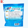 High Foam Biological Washing Powder Apparel Detergent