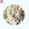 OEM Low Foam Washing Powder Stable Quality Washing Powder