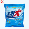 Perfume Lasting Washing Powder Oem Washing Powder For Sale