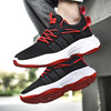 Durable shoes with Breathable , Deodorization and Hard-Wearing design