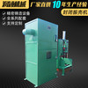 Shatter extractor machine shatter case for casting mold
