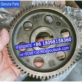 3117N001 Perkins Camshaft Gear 3117C191 for 1104 3054 genuine original engine parts