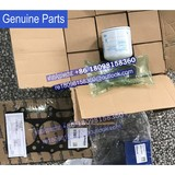 Genuine Donaldson P550057 Fuel Filter Spin On