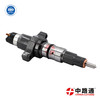 delphi common rail injector  Common Rail Injector  fuel injector