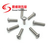 ISO7380 Button Head Hex Socket Allen Screw A4-70 A4-80 stainless steel pan head bolt