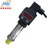 BQA100 Silicon Digital Pressure Sensor