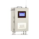 DCSG-2099 Multi-parameters Water Quality Analyzer