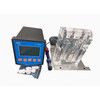 O3-2059​ Industrial Dissolved Ozone Analyzer