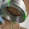 ASTM 304 Grade Stainless Steel Coil Tube for Oil Tube Manufacturer