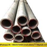 Annealed Pickling 904L Stainless Steel Pipe